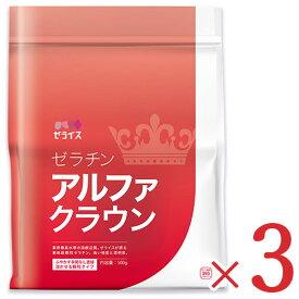 《送料無料》ゼライス ゼラチン アルファクラウン 500g × 3袋 セット