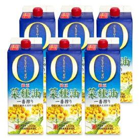 《送料無料》カネゲン 純正菜種油 一番搾り 1250g × 6本 [平田産業]