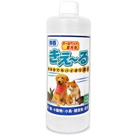 《送料無料》環境ダイゼン きえ〜る ペット用 詰替用 500ml