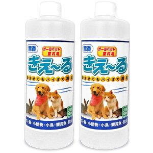 《送料無料》環境ダイゼン きえ〜る ペット用 詰替用 500ml × 2本 セット