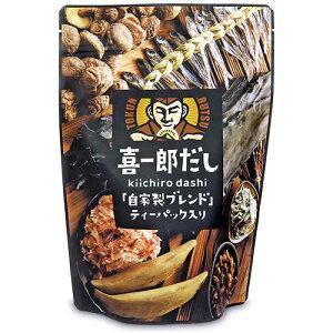 喜一郎だし 自家製ブレンド お徳用 8g×24袋 (ティーパック入り)
