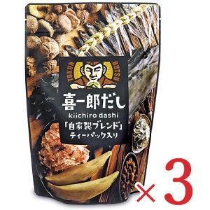 《送料無料》喜一郎だし 自家製ブレンド お徳用 [8g×24袋] × 3個 セット (ティーパック入り)