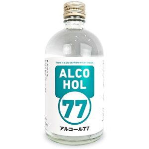 《送料無料》菊水酒造 Alcohol アルコール 77 500ml《沖縄・離島への配送不可》