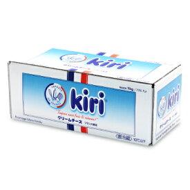 《送料無料》Kiri キリ クリームチーズ ブロック型 1kg 《冷蔵便 冷蔵手数料無料》