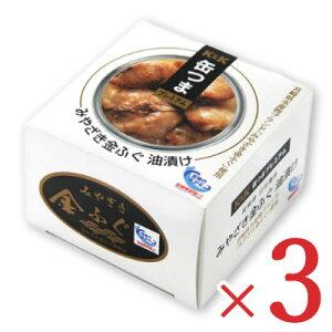 K&K 缶つまプレミアム みやざき金ふぐ 油漬け 135g × 3個【缶つま 缶詰 KK 金ふぐ ふぐ フグ 河豚 宮崎 つまみ】