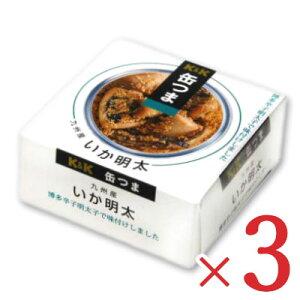 K&K 缶つま 九州産 いか明太 45g × 3個 【缶つま 缶詰 KK いか イカ 博多辛子明太子 つまみ】