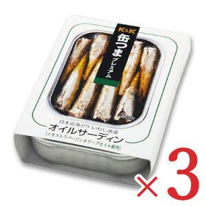 K&K 缶つまプレミアム 日本近海どり オイルサーディン 105g × 3個 【缶つま 缶詰 KK いわし油漬け イワシ 鰯 つまみ】