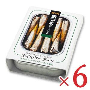 《送料無料》K&K 缶つまプレミアム 日本近海どり オイルサーディン 105g × 6個 【缶つま 缶詰 KK いわし油漬け イワシ 鰯 つまみ】