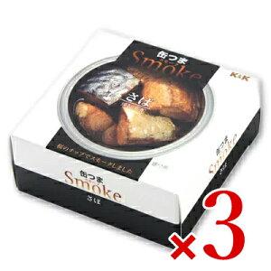 K&K 缶つまスモーク さば 50g × 3個 【缶つま 缶詰 KK サバ 鯖 つまみ】