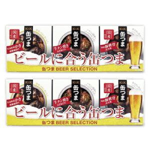 【マラソン限定!最大2000円OFFクーポン】《送料無料》国分 K&K 缶つま ビールに合う缶つま BEER SELECTION × 2セット