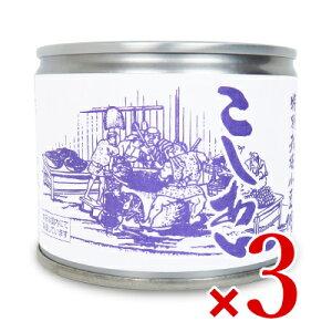 山清 特別栽培小豆 こしあん 6号 245g × 3個
