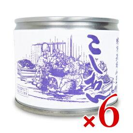 山清 特別栽培小豆 こしあん 6号 245g × 6個