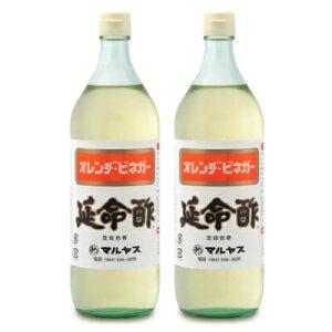 近藤酢店 延命酢 900ml × 2本 マルヤス