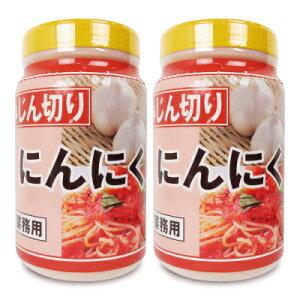 九州ファーム みじん切りにんにく 1kg × 2個