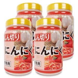 《送料無料》九州ファーム みじん切りにんにく 1kg × 4個《賞味期限2020年12月1日》