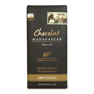 アフリカンスクエアー ショコラマダガスカル ファインダークチョコレート100% 85g《5月-9月は冷蔵便でのお届け》《冷蔵便手数料無料》