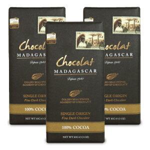 《送料無料》アフリカンスクエアー ショコラマダガスカル ファインダークチョコレート100% 85g × 3個《5月-9月は冷蔵便でのお届け》《冷蔵便手数料無料》