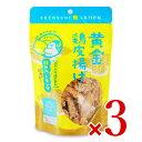 九州丸一食品 黄金鶏皮揚げ(瀬戸内レモン味)50g × 3袋