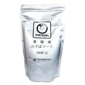 東洋水産 マルちゃん焼そばソース 1kg 粉末
