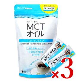 《送料無料》勝山ネクステージ 仙台勝山館 MCTオイル スティックタイプ 5g×30袋 × 3セット