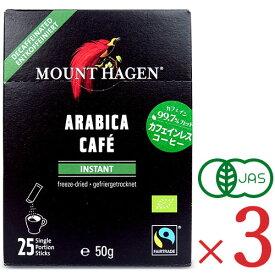 マウントハーゲン オーガニック フェアトレード カフェインレスインスタントコーヒー スティック 50g (2g×25P) × 3箱 有機JAS