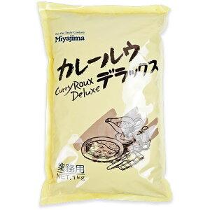 宮島醤油 カレールウ デラックス 1kg 業務用 中辛