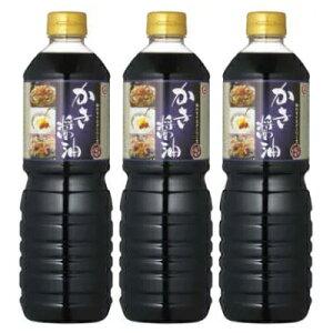 マルキン かき醤油 1L × 3本【盛田 牡蠣醤油 だし醤油】