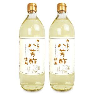 《送料無料》ムソー カンタン八芳酢 (徳用タイプ)900ml × 2本