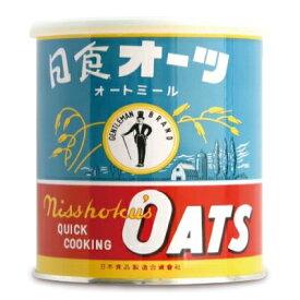 日本食品製造 日食 オーツ 缶 500g