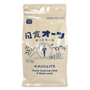 日本食品製造 日食オーツ 4メッシュ オートミール 1kg