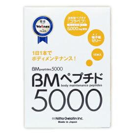新田ゼラチン ニッタバイオラボ BMペプチド5000(柚子) 20g×15本