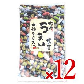 《送料無料》おくや 10種ミックスうまい豆 140g×12個セット ケース販売《あす楽》