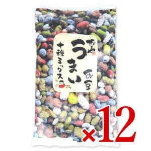 《送料無料》おくや 10種ミックスうまい豆 140g×12個セット ケース販売《賞味期限2020年9月20日》