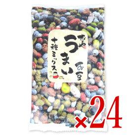 《送料無料》おくや 10種ミックスうまい豆 140g × 24個セット ケース販売《あす楽》
