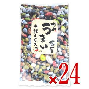 《送料無料》おくや 10種ミックスうまい豆 140g × 24個セット ケース販売《賞味期限2020年9月20日》
