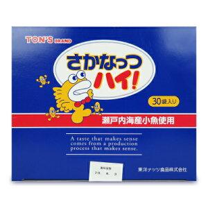 【お買い物マラソン限定!クーポン発行中】東洋ナッツ食品 トンTON'S 東 さかなっつハイ! 小箱 10g×30袋