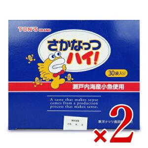 東洋ナッツ食品 トンTON'S 東 さかなっつハイ! 小箱 10g×30袋 × 2箱