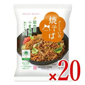 【お買い物マラソン限定!クーポン発行中】桜井食品 さくらいの焼そば 114g × 20袋入