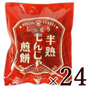 《送料無料》煎餅屋仙七 半熟もんじゃ煎餅 80g × 24個セット ケース販売