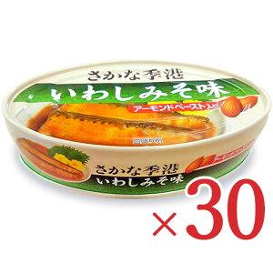 《送料無料》信田缶詰 いわしみそ味 100g × 30個 セット ケース販売