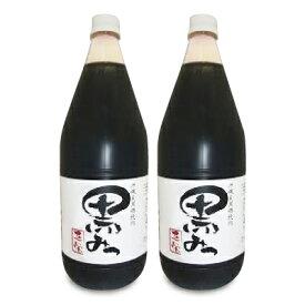 《送料無料》正栄 業務用 黒糖 黒みつ 2500g × 2本