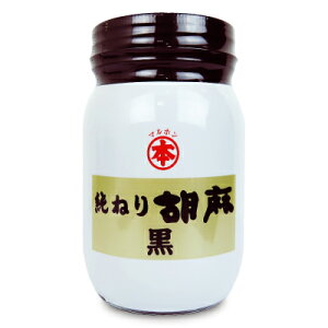 マルホン 純ねり胡麻 (黒) 450g [竹本油脂]