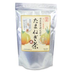 【 SS期間限定 クーポン発行中! 】日本漢方研究所 たまねぎ茶 10g×30包