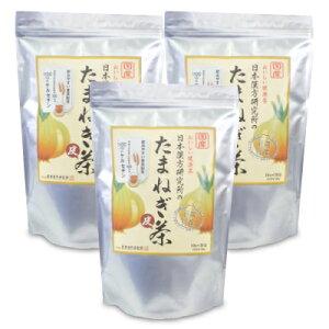 【 SS期間限定 クーポン発行中! 】《送料無料》日本漢方研究所 たまねぎ茶 10g×30包 × 3袋