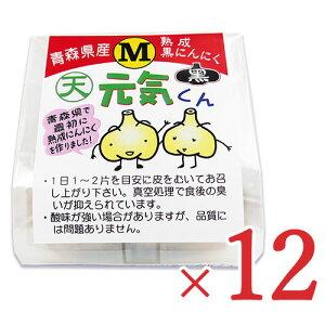 《送料無料》天間林流通加工 青森県産 熟成黒にんにく 元気くん [Mサイズ × 6個] × 2ケース販売