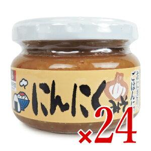 《送料無料》会津天宝醸造 にんにくみそ 120g×24個セット