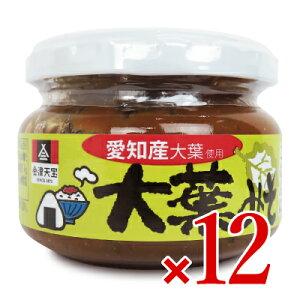 《送料無料》会津天宝醸造 大葉 みそ 120g×12個 セット