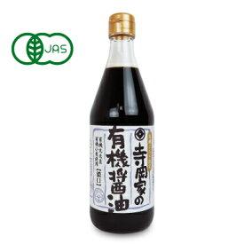 寺岡有機醸造 寺岡家の有機醤油 濃口 500ml 有機JAS