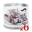 山清 特別栽培小豆 つぶあん 6号 245g × 6個