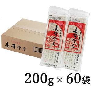 《送料無料》玉垣製麺所 へぎそば 妻有そば 200g × 60把(60袋)
